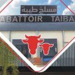 abattoir Taiba